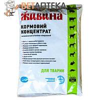 Липрот Живина для животных гранулы 1 кг Вита Обухов