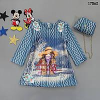 Сукня з сумочкою для дівчинки. 3-4; 4-5; 6-7 років