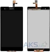 Дисплей (экран) для телефона Sony Xperia T2 Ultra D5303, Xperia T2 Ultra Dual D5322 + Touchscreen Black