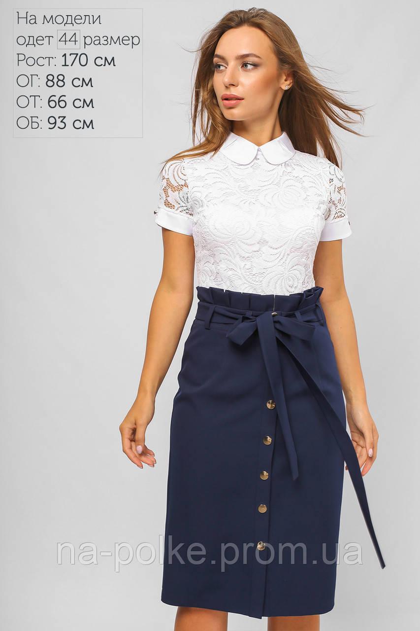 (2046) Женская Блуза Белый 46