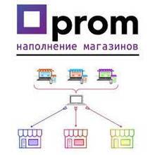Наполнение интернет магазина товарами, копирование товаров с сайта поставщика