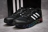 Кроссовки мужские Adidas Terrex, черные 13594