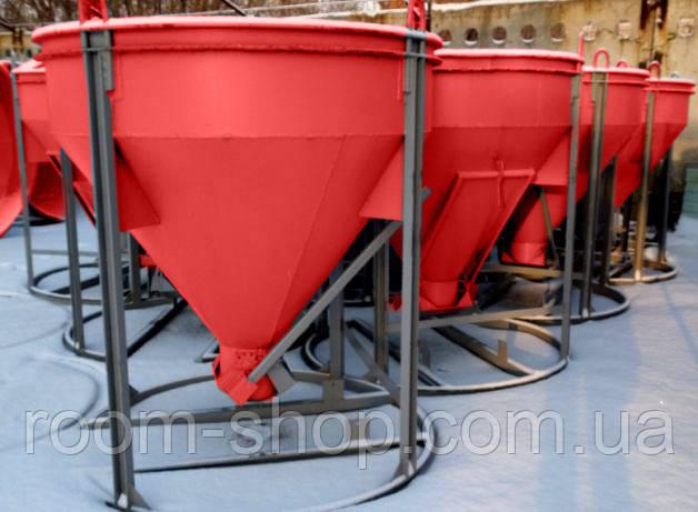 """Бадьи (бункера, емкости, тары) """"Рюмки""""  конусные объем 1.25 куб. м."""