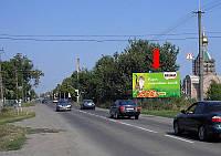 Билборды на ул. Гагарина и др. улицах г. Ужгород