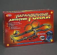 Детский автотрек 0820, две машины, две мертвых петли, работает от сети, игрушки гонки, длина дороги 584см