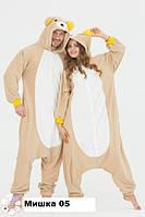 Пижама Family Look Кигуруми мишка бежевый 05 зимняя