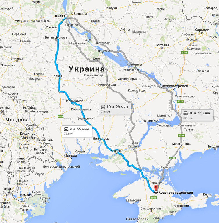 Киев → Красногвардейское