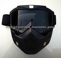 Кроссовые очки+защитная маска BEON (тонированный, прозрачный)