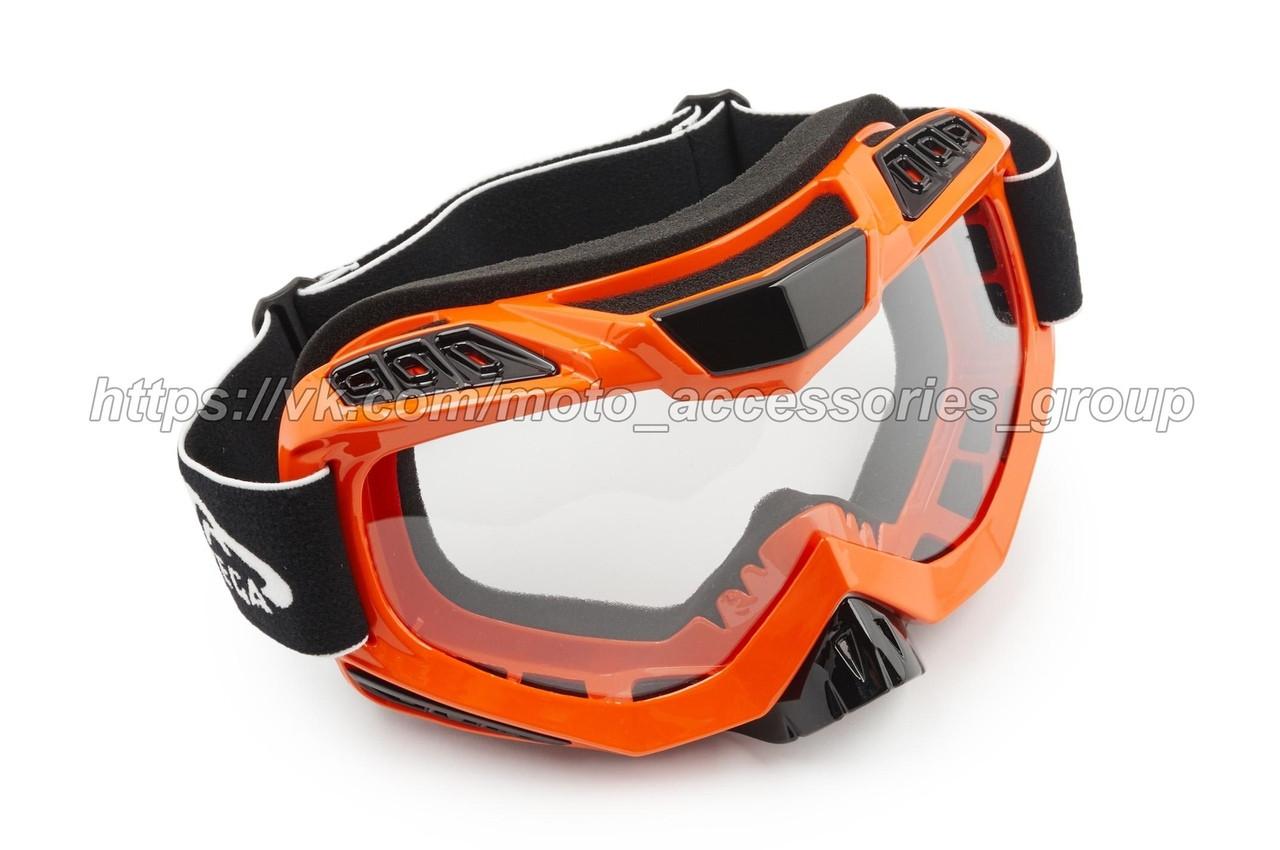 Очки кроссовые Vega (оранжевые, прозрачное стекло)