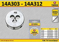 Плашка M3, 25 x 9мм,  TOPEX  14A303