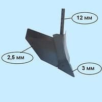 Окучник для мотоблоков Forte (12 мм)