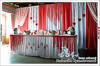 """Свадебное оформление залов. Полтава. Ресторан """"Бавария"""" г. Полтава, фото 1"""