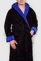 Халат махровый мужской длинный темно-синий с синими вставками , фото 1
