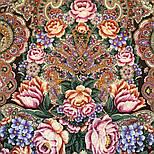Бенефис 1769-16, павлопосадский платок шерстяной (двуниточная шерсть) с шелковой вязаной бахромой, фото 5