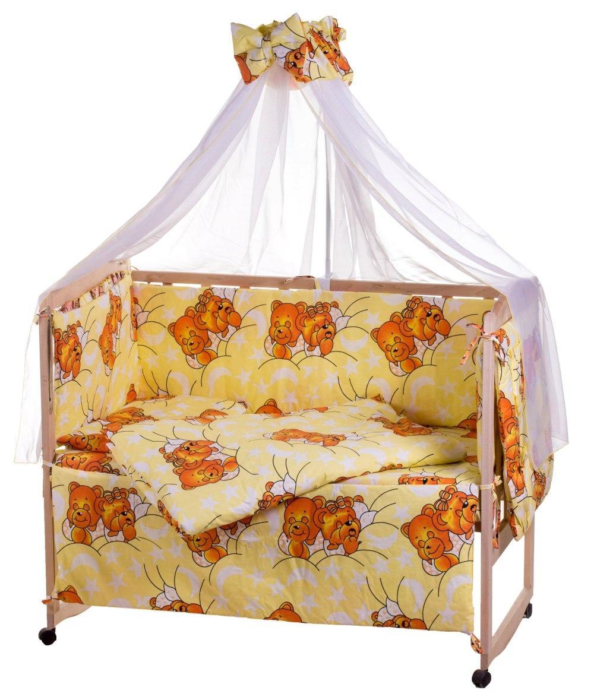 Детская постель Qvatro Gold RG-08 рисунок  желтая (мишки спят)