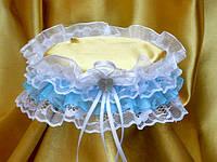 Свадебная подвязка невесты в голубом цвете