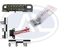 Разъем диагностики 12 контактный (Евро-2) с проводами | AX-367-1 | Cargen