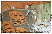 Свадебное оформление залов в стиле рустик Полтава.
