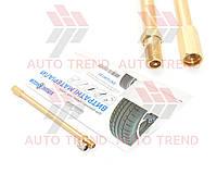 Удлинитель вентиля внутреннего колеса латунный 165мм желтый | EW152MT EC | Eurocord
