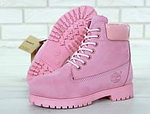 Зимние ботинки Timberland pink, женские ботинки с натуральным мехом. ТОП Реплика ААА класса., фото 2