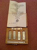 Меры концевые защитные твёрдосплавные № 8 (из 4 шт. мер)