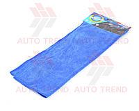 Салфетка микрофибра универсальная 40х30см синяя | 9846U (20/200) | Vitol