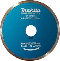 Алмазный диск 110 мм Makita для мокрой резки (A-01292)