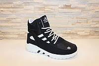 Кроссовки зимние черные на шнуровке С756, фото 1