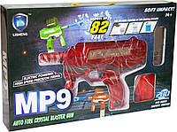 Пистолет с водяными шарами LISHENG LS202-A (38397)