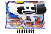 Водяной пистолет WATER BLASTER 1622A/2 (50456)