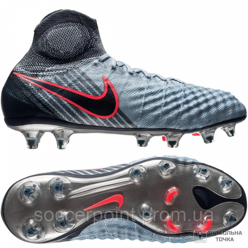 Бутсы детские Nike JR Magista Obra II FG (844410-400) - ФУТБОЛЬНАЯ ТОЧКА 0e90ff8668