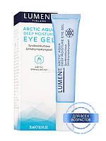 Увлажняющий гель для кожи вокруг глаз - Lumene Arctic Aqua Deep Moisture Eye Gel (Оригинал)