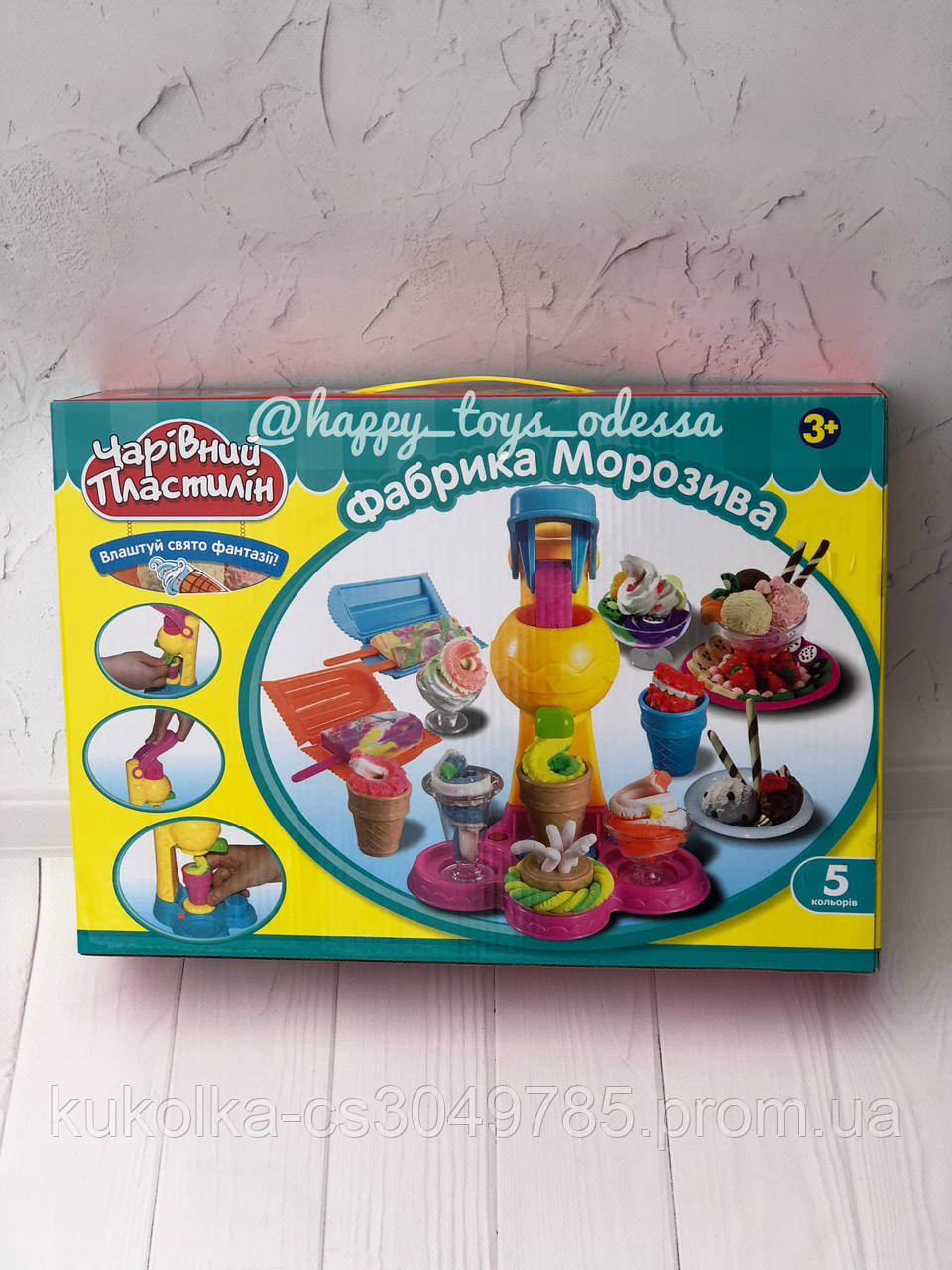 Набор пластилина « Фабрика Мороженого »