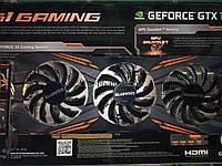 Игровой компьютер Max 2018 Xeon 2667 V2 8 ядер 16 потоков 4.0/16Gb /HDD_1000Gb /GIGABYTE GeForce GTX 1080 G1, фото 1