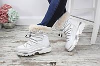Ботинки зимние белые кожа Magenta 979