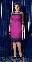 Платье Elady-2960-1 белорусский трикотаж, фуксия, 50