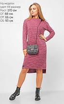 Женское платье из фактурной ангоры (3317 lp), фото 3
