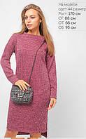 Женское платье из фактурной ангоры (3317 lp)