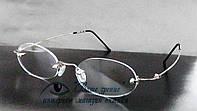 Очки безоправные для зрения с диоптриями +/- Код:3068