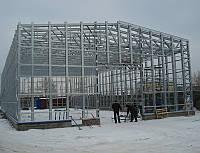 ЛСТК( легкие стальные тонкостенные конструкции) +