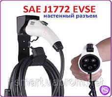 SAE J1772 EVSE настенный разъем