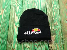 Мужская зимняя шапка в стиле Ellesse   Топ качество!