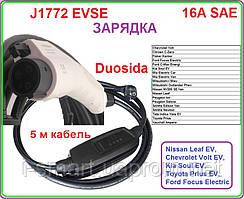 Автомобильная зарядка Duosida для SAE J1772 EVSE
