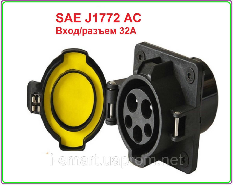 Разьем 16/32А для SAE J1772 EVSE