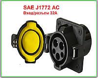 Разьем 16/32А для SAE J1772 EVSE , фото 1