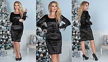 Т2140 Велюровое платье с перьями на рукавах (размеры 48-54), фото 3