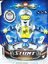 Робот с пропеллером танцор,свет, звук (Синий)