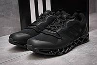 Кроссовки мужские Adidas Terrex, черные 13591