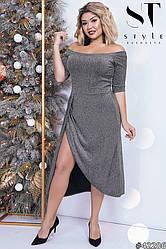 Красивое женское платье интерет магазин