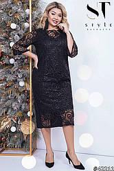 Модное женское платье ажурное большие размеры
